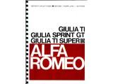 Reparaturleitfaden 105 1.Serie Giulia TI/Super, Sprint GT